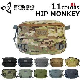 MYSTERY RANCH ミステリーランチ Hip Monkey ヒップモンキー ボディバッグウエストバッグ バッグ メンズ レディース 8Lプレゼント ギフト 通勤 通学 送料無料