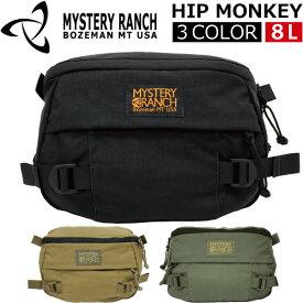 MYSTERY RANCH ミステリーランチ Hip Monkey ヒップモンキー ボディバッグウエストバッグ バッグ メンズ レディース USA製プレゼント ギフト 通勤 通学 送料無料