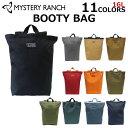 P booty bag  1