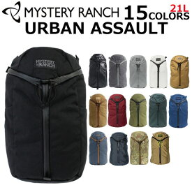 SSで使える10%OFFクーポン配布中! MYSTERY RANCH ミステリーランチ URBAN ASSAULT アーバンアサルト バックパックリュックサック バッグ メンズ レディース 21Lプレゼント ギフト 通勤 通学 送料無料