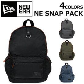 NEW ERA ニューエラ Ne Snap Pack スナップパック リュックサックバックパック デイパック バッグ メンズ レディースプレゼント ギフト 父の日 通勤 通学 送料無料