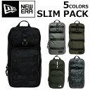 Slimpack  1