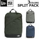 Splitpack  1