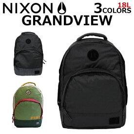 NIXON ニクソン GRANDVIEW グランビューリュック バックパック デイパック バッグ メンズ レディース 18L B4 C2189プレゼント ギフト 通勤 通学