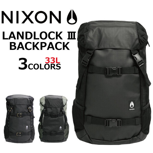 NIXON ニクソン Landlock III Backpack ランドロック 3 バックパックリュック リュックサック デイパック スケーター バッグ メンズ レディース 33L A3 C2813プレゼント ギフト 通勤 通学 送料無料
