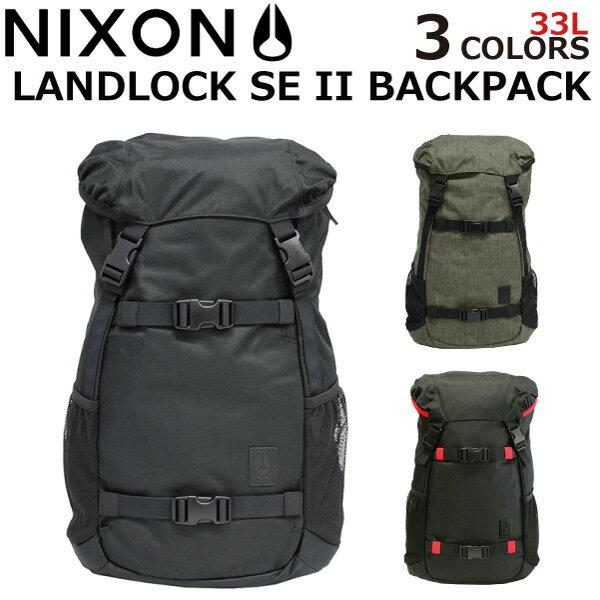 NIXON ニクソン LANDLOCK SE II BACKPACK ランドロックSE2 バックパックリュック リュックサック デイパック スケーター バッグ B4 33L C2817プレゼント ギフト 通勤 通学 送料無料