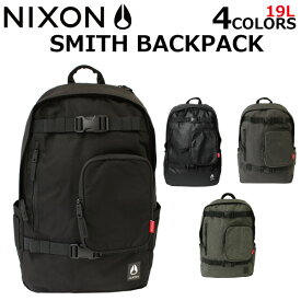 NIXON ニクソン SMITH BACKPACK スミス バックパックリュック リュックサック スケートパック デイパック バッグ メンズ レディース A3 C2955プレゼント ギフト 通勤 通学 送料無料