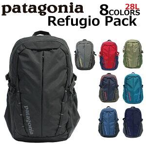 エントリー&3,980円以上お買い上げでポイント2倍!1/28 1:59まで patagonia パタゴニア Refugio pack レフュジオパック バックパックリュック リュックサック デイパック バッグ メンズ レディース 28