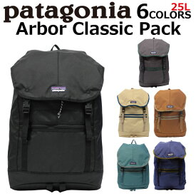 SSで使える10%OFFクーポン配布中! patagonia パタゴニア Arbor Classic Pack アーバー クラシック パック バックパックリュック リュックサック デイパック バックパック バッグ メンズ レディース 25L A3 47958プレゼント ギフト 通勤 通学 送料無料