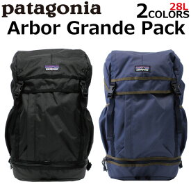 patagonia パタゴニア Arbor Grande Pack アーバー グランデ パックリュックサック デイパック バックパック バッグ メンズ レディース 28L B4 47971プレゼント ギフト 通勤 通学 送料無料