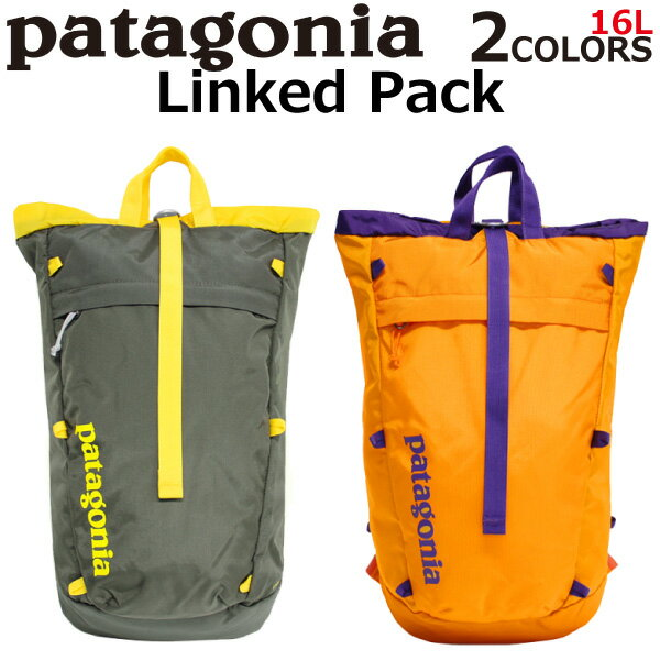 patagonia パタゴニア Linked Pack リンクド パックリュック リュックサック デイパック バックパック バッグ メンズ レディース 16L A4 48050プレゼント ギフト 通勤 通学 送料無料