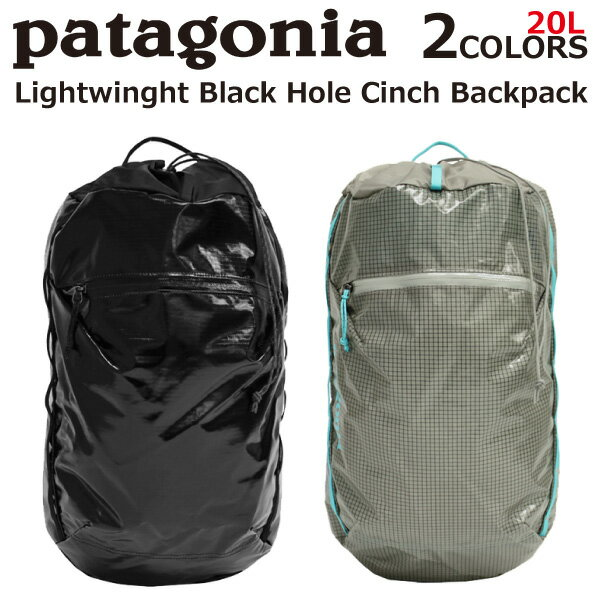 patagonia パタゴニア Lightweight Black Hole Cinch Backpack ライトウェイト ブラックホール シンチ バックパックリュック リュックサック バックパック バッグ メンズ レディース B4 20L 49040プレゼント ギフト 通勤 通学