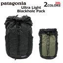 patagonia パタゴニア Ultra Light Black Hole Pack ウルトラライト ブラックホール パックリュックサック デイパック…