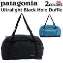 patagonia パタゴニア Ultralight Black Hole Duffle 30L ウルトラライト・ブラックホール・ダッフル 30Lボストンバッ…