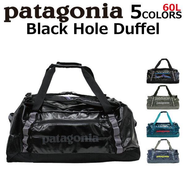 patagonia パタゴニア Black Hole Duffel ブラックホールダッフル ダッフルバッグボストンバッグ 2WAY リュック バックパック メンズ レディース 60L B4 49341プレゼント ギフト 通勤 通学 送料無料