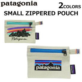 patagonia パタゴニア Small Zippered Pouch スモール ジッパード ポーチポーチ 財布サイズ メンズ レディース 59265プレゼント ギフト 通勤 通学