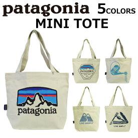 patagonia パタゴニア Mini Tote ミニトート トートバッグエコバッグ バッグ オーガニックコットン レディース メンズ A5 59275 プレゼント ギフト 通勤 通学