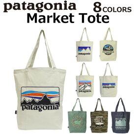 patagonia パタゴニア Market Tote マーケットトート トートバッグエコバッグ バッグ オーガニックコットン キャンバス ロゴ レディース メンズ B4 59280プレゼント ギフト 通勤 通学