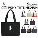 Pony tote md  1