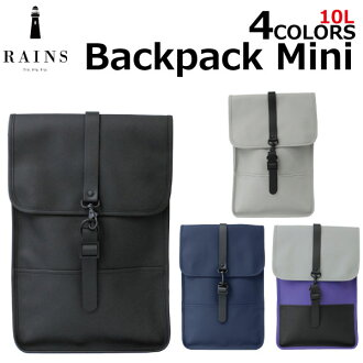 All articles point 2 - up to 20 times! RAINS Raines Backpack Mini mini-backpack rucksack day pack bag bag men gap Dis B4 10L 1280 present gift goes to work until 10/26 1:59 and goes to school