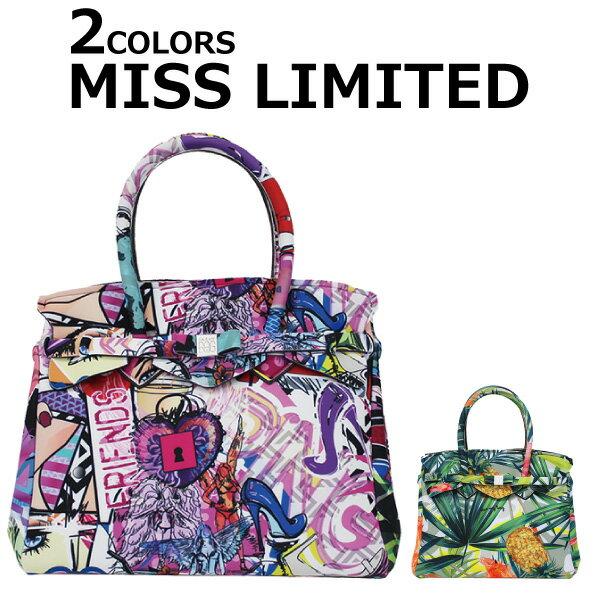 SAVE MY BAG セーブマイバッグ MISS ミス ハンドバッグレディース GRAFFITI グラフィティ マルチカラー 10204Nプレゼント ギフト 通勤 通学 送料無料