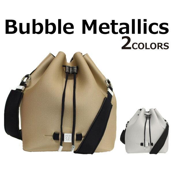 決算セール開催中!9/30 23:59まで SAVE MY BAG セーブマイバッグ BUBBLE Metallics バブル メタリックス ショルダーバッグレディース 巾着 バッグ 10250Nプレゼント ギフト 通勤 通学 送料無料