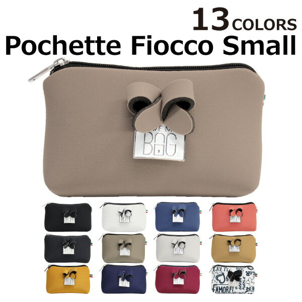 SAVE MY BAG セーブマイバッグ Pochette Fiocco Small ポシェット フィオッコ スモール ポーチレディース バッグ 2119N  プレゼント ギフト 通勤 通学 送料無料