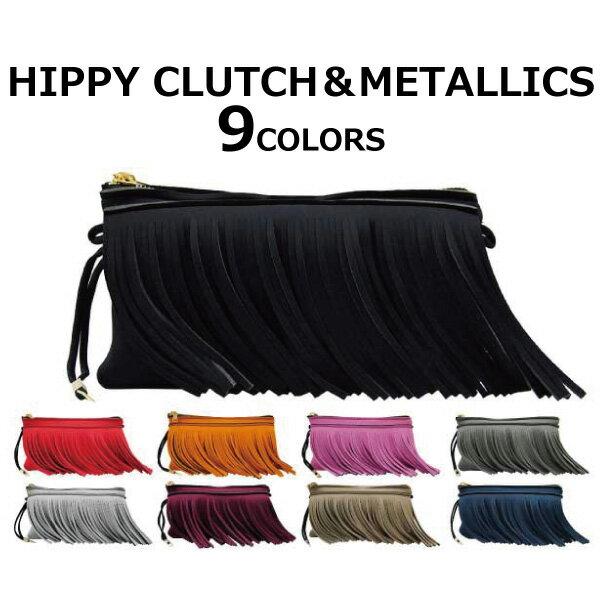 SAVE MY BAG セーブマイバッグ HIPPY CLUTCH-METALLICS ヒッピークラッチ メタリッククラッチバッグ ワンショルダーバッグ レディース 2153Nプレゼント ギフト 通勤 通学 送料無料