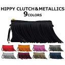 Hippy clutch  1