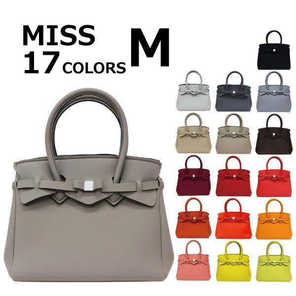 SAVE MY BAG セーブマイバッグ MISS ミス ハンドバッグレディース 軽量 10204Nプレゼント ギフト 通勤 通学 送料無料