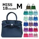 Miss 2  1