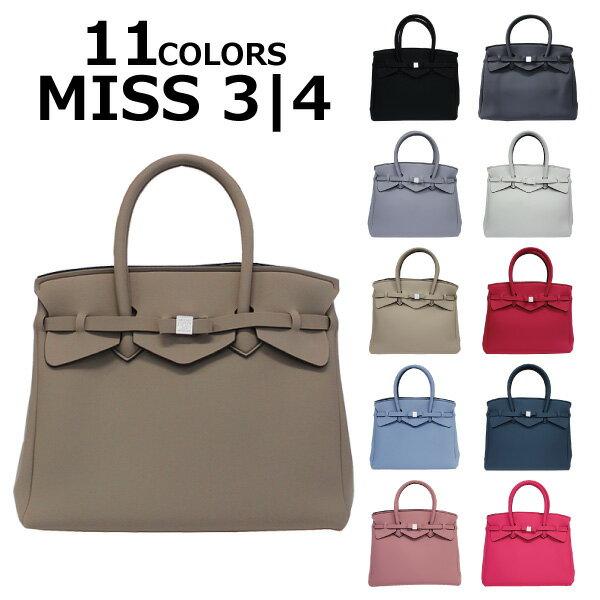 SAVE MY BAG セーブマイバッグ MISS 3|4 ミス ハンドバッグバッグ レディース 10304Nプレゼント ギフト 通勤 通学 送料無料