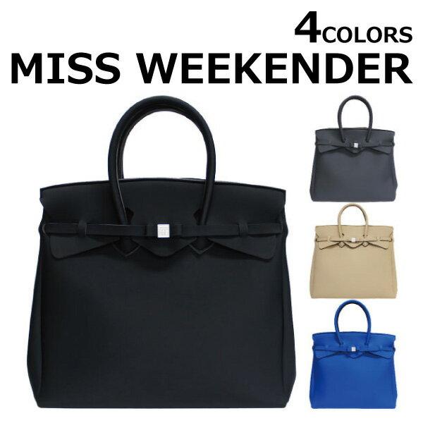 SAVE MY BAG セーブマイバッグ MISS WEEKENDER ミス ウィークエンダー ハンドバッグレディース 10404Nプレゼント ギフト 通勤 通学 送料無料