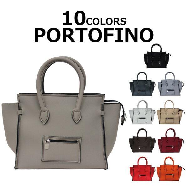 SAVE MY BAG セーブマイバッグ PORTOFINO ポルトフィーノハンドバッグ レディース 軽量 2129Nプレゼント ギフト 通勤 通学 送料無料