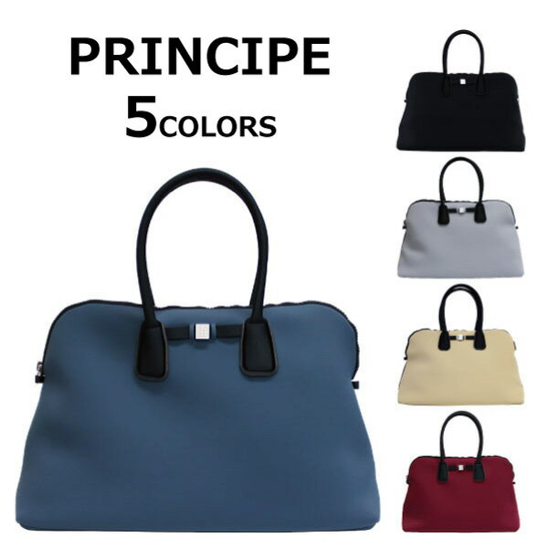 SAVE MY BAG セーブマイバッグ PRINCIPE プリンチペ ハンドバッグレディース メンズ 10500Nプレゼント ギフト 通勤 通学 送料無料