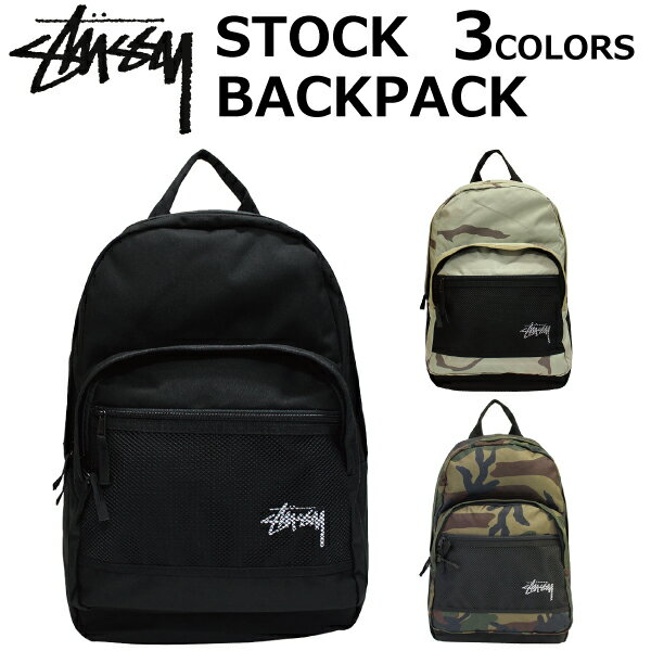 STUSSY ステューシー STOCK BACK PACK ストックバックパックバックパック リュック リュックサック メンズ レディース B4 13301プレゼント ギフト 通勤 通学 送料無料