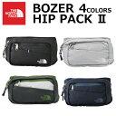 Bozer ii  01
