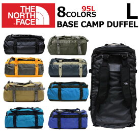 THE NORTH FACE ザ ノースフェイス BASE CAMP DUFFEL ベースキャンプダッフルボストンバッグ リュック バックパック メンズ A3 95L Lサイズプレゼント ギフト 通勤 通学 送料無料