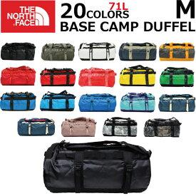 THE NORTH FACE ザ ノースフェイス BASE CAMP DUFFEL ベースキャンプダッフルボストンバッグ リュックサック バックパック A3 Mサイズ 71L メンズ レディースプレゼント ギフト 通勤 通学 送料無料