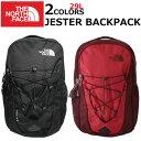 Jester backpack  1