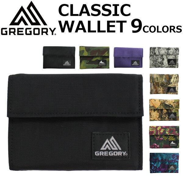 GREGORY グレゴリー CLASSIC WALLET クラシックワレット ウォレット二つ折り財布 メンズ レディースプレゼント ギフト 通勤 通学