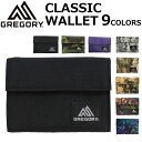 Cl wallet 17aw  1