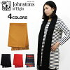 Johnstons/ Johnston WA000056 stall / scarf cashmere present / gift / commuting / attending school