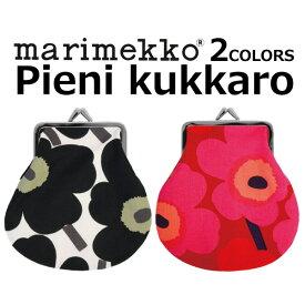 marimekko マリメッコ Pieni kukkaroがま口 財布 コインケース 小銭入れ レディース 20310 Mini Unikkoプレゼント ギフト 通勤 通学