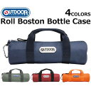 Boston bottle  1