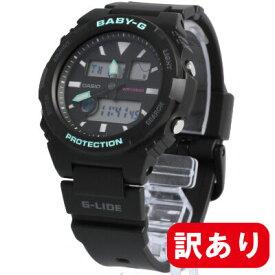 【訳あり】【アウトレット】【BOXなし】CASIO カシオ / Baby-G ベビージー BAX-100-1A レディース G-LIDE 腕時計