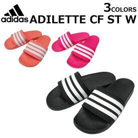 adidas アディダス ADILETTE CF ST W アディレッタ ウィメンズSLIDES シューズ スポーツサンダル シャワーサンダル レディース AP9966 B43528 B42122プレゼント ギフト 通勤 通学