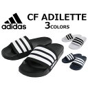 3a5daf549c5ff8 ADIDAS Adidas CF ADILETTE アディレッタ 18ss SLIDES shoes sports sandals shower  sandals men gap Dis unisex present gift goes to work until 2 9 ...