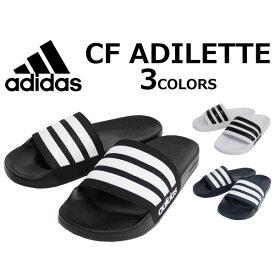adidas アディダス CF ADILETTE アディレッタSLIDES シューズ スポーツサンダル シャワーサンダル メンズ レディース ユニセックスプレゼント ギフト 通勤 通学