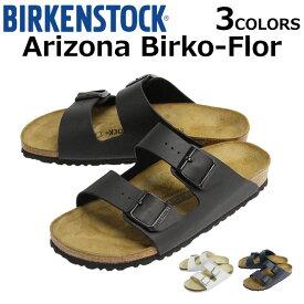 エントリーでポイント3倍以上!8/24 23:59まで BIRKENSTOCK ビルケンシュトック Arizona Birko-Flor アリゾナ ビルコフロー サンダル靴 レザー メンズ レディースプレゼント ギフト 通勤 通学